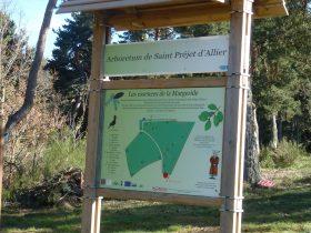 Entrée_arborétum_Saint_Préjet_d'Allier