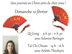 EVE_ChineStGeorges