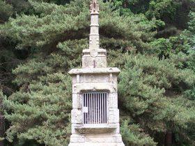 Croix du Bancillon